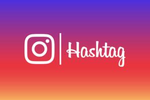 Quanta visibilità portano veramente gli hashtag su Instagram (copertina)