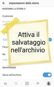attivazione-salvataggio-archivio